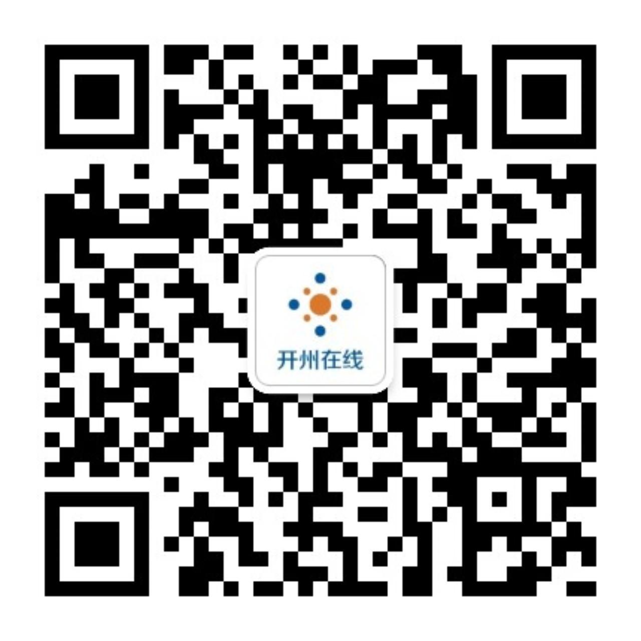 开州必威体育网官方微信