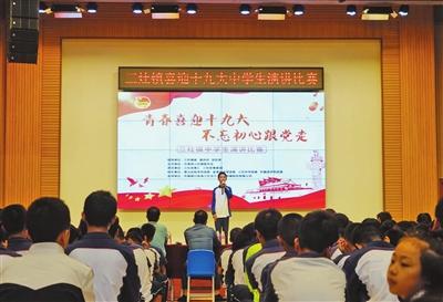 三灶举办中学生演讲比赛喜迎十九大 13名选手抒发爱党爱国之情