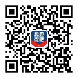 蠡县在线官方微信