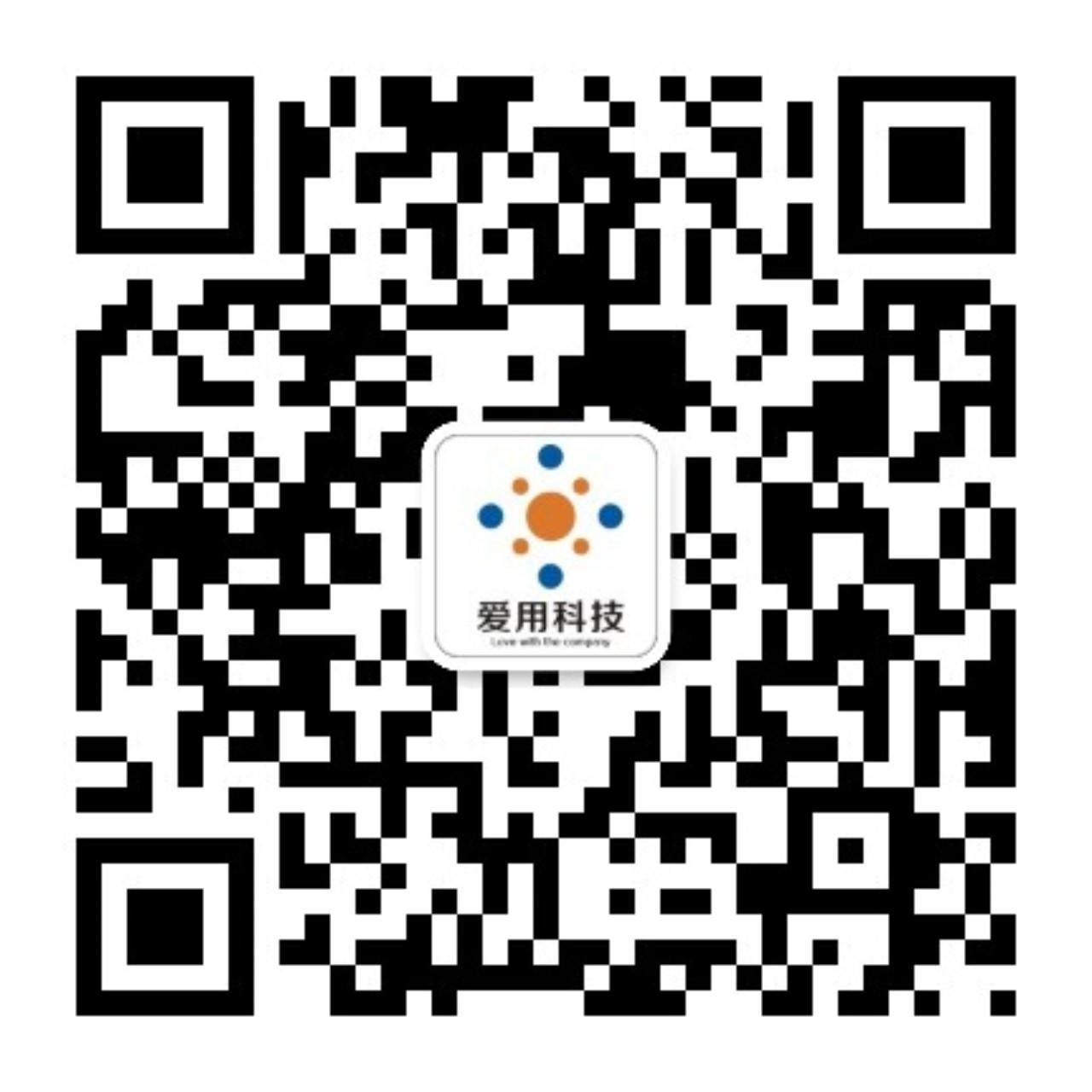 郏县生活网官方微信