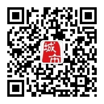 阆中城市在线官方微信