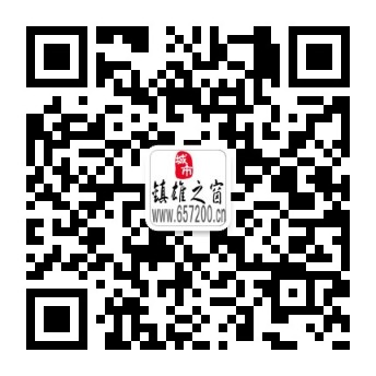 镇雄万博官网登陆官方微信