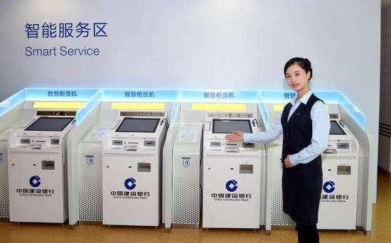"""建行""""新一代""""系统让金融服务更智能"""
