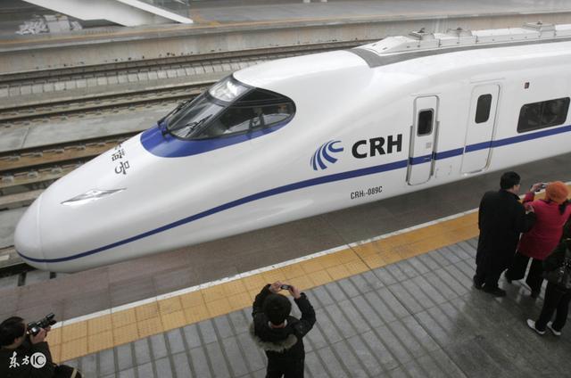 洛阳龙门站1月5日列车停运通知