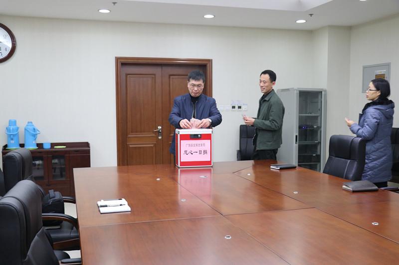 县发改局组织慈心一日捐活动
