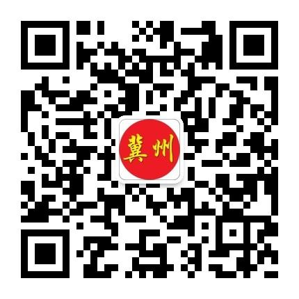 冀州亚太官方微信