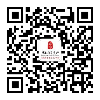 麻城信息網官方微信