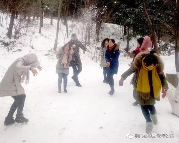 荆门福寿居-2018雪中的我们!