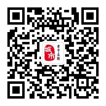 肃宁万博manbetx下载地址官方微信
