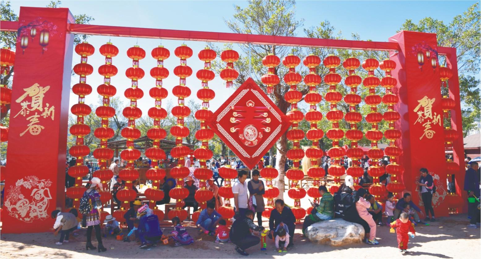 我市2018年春节群文系列活动精彩纷呈  条传统灯谜竞猜与十九大和扶贫