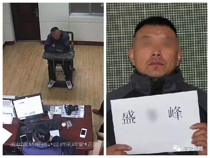 抓到了!滨州疯狂砸车、盗车贼竟然是他!