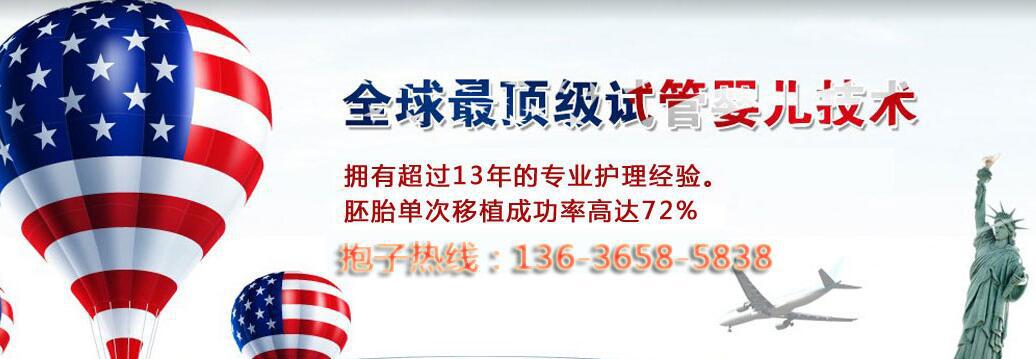 上海添一代孕服务:全球顶级的试管婴儿技术