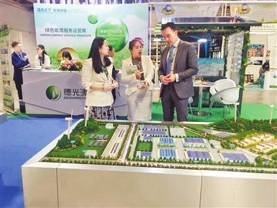 """珠海市高新企业参加""""澳门国际环保合作发展论坛及展览"""" 珠海绿色能源服务获好评"""
