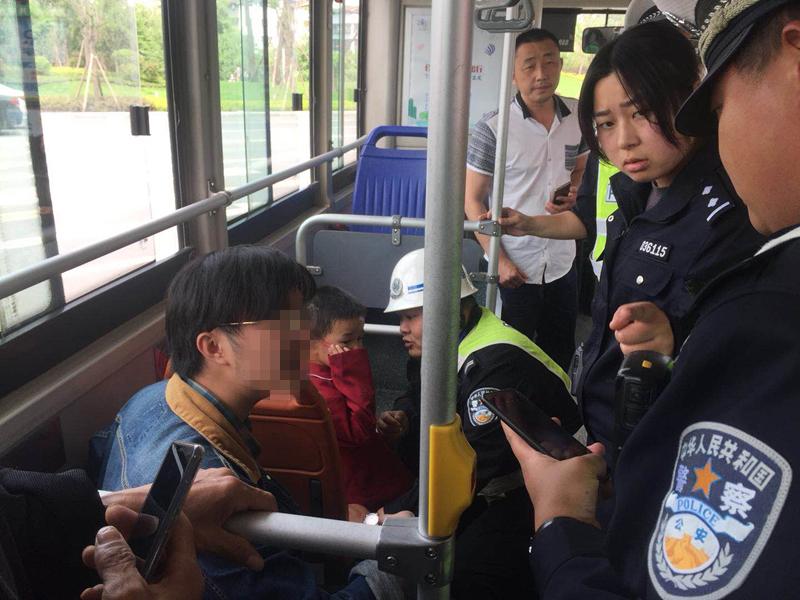 警方通报蓬溪男子遂宁公交车内殴打小孩事件