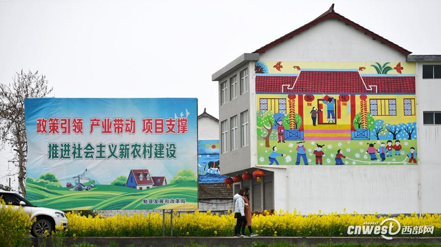 """阔步迈上振兴路――勉县""""5.12""""汶川地震灾后重建十周年纪实"""