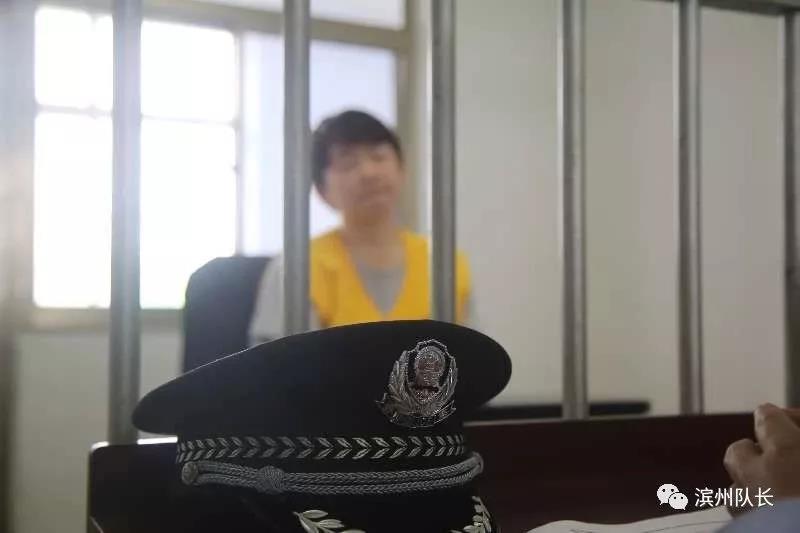 【大事件】滨州扫黑除恶!郭永波涉黑恶团伙被检察机关批准逮捕...