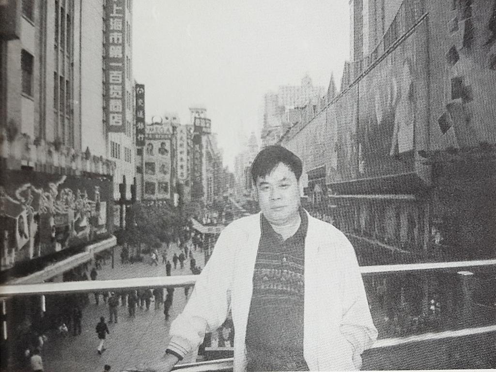 纪念冯衍甫 | 散文集《红土小街》连载