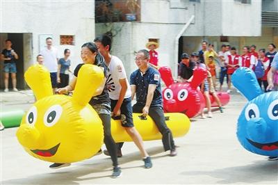 """""""欢乐一家 幸福同伴""""金湾区红旗镇举办亲子趣味运动会"""