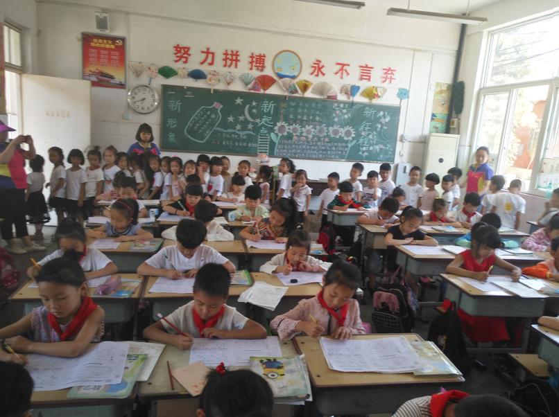 【白寨镇第一幼儿园】 走进小学 感悟成长