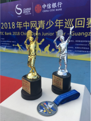 2018中网青巡赛广州开幕  中信银行助力赛事全面升级