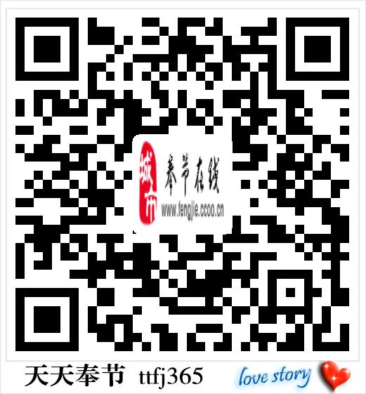 奉节必威体育官方微信