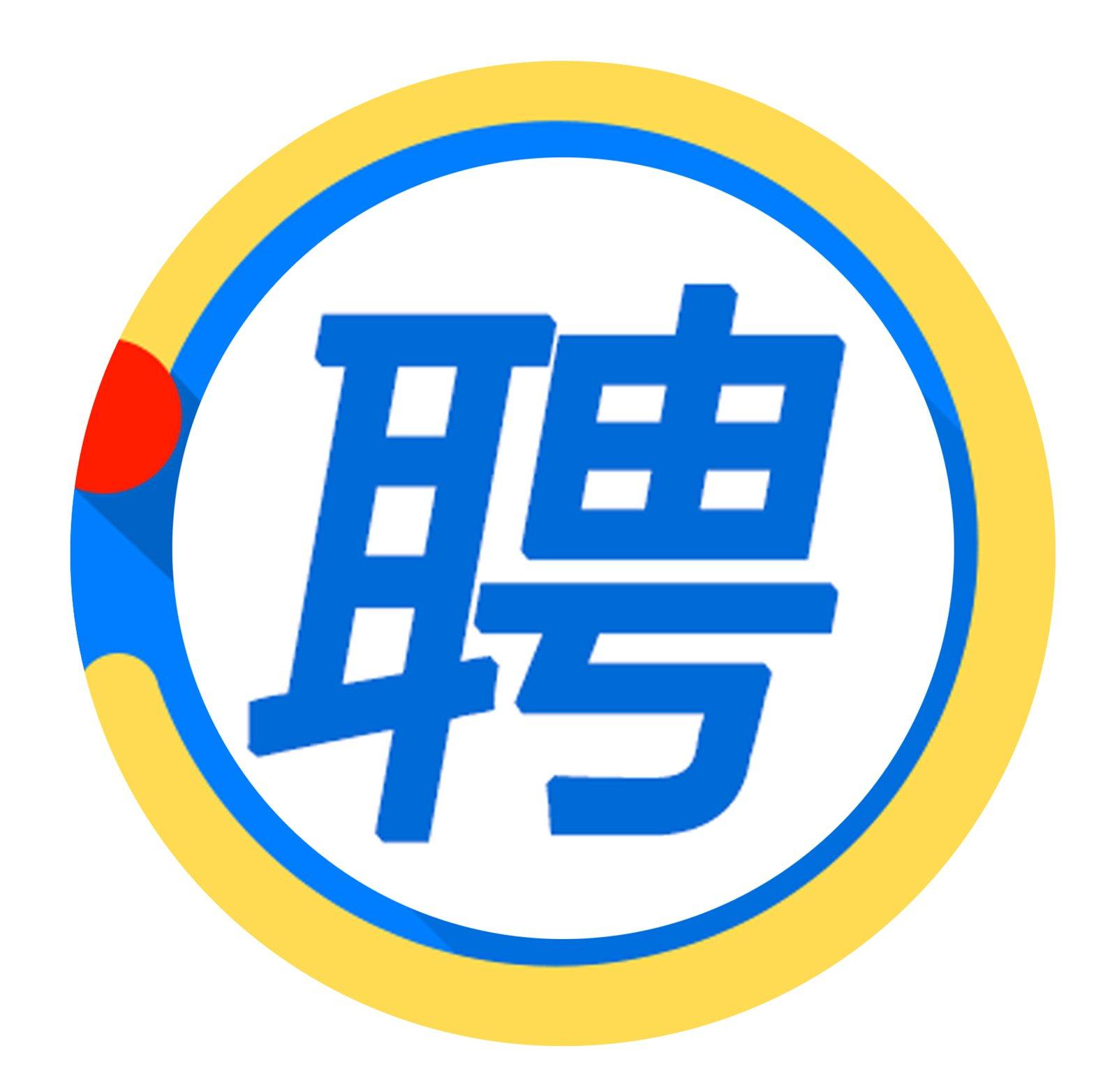 唐县招聘网