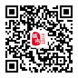 龍山百姓網官方微信