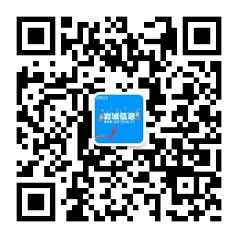 龙岩信息网官方微信