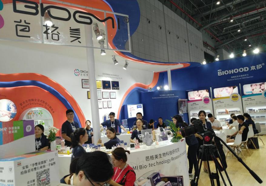 CBME专访|芭格美产品总监何志华:技术领跑,生物酶产品引领行业潮流