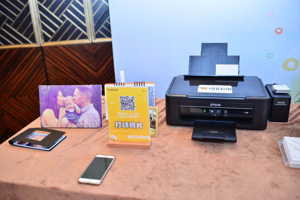 共享打印行业领导者―功夫打印新产品发布
