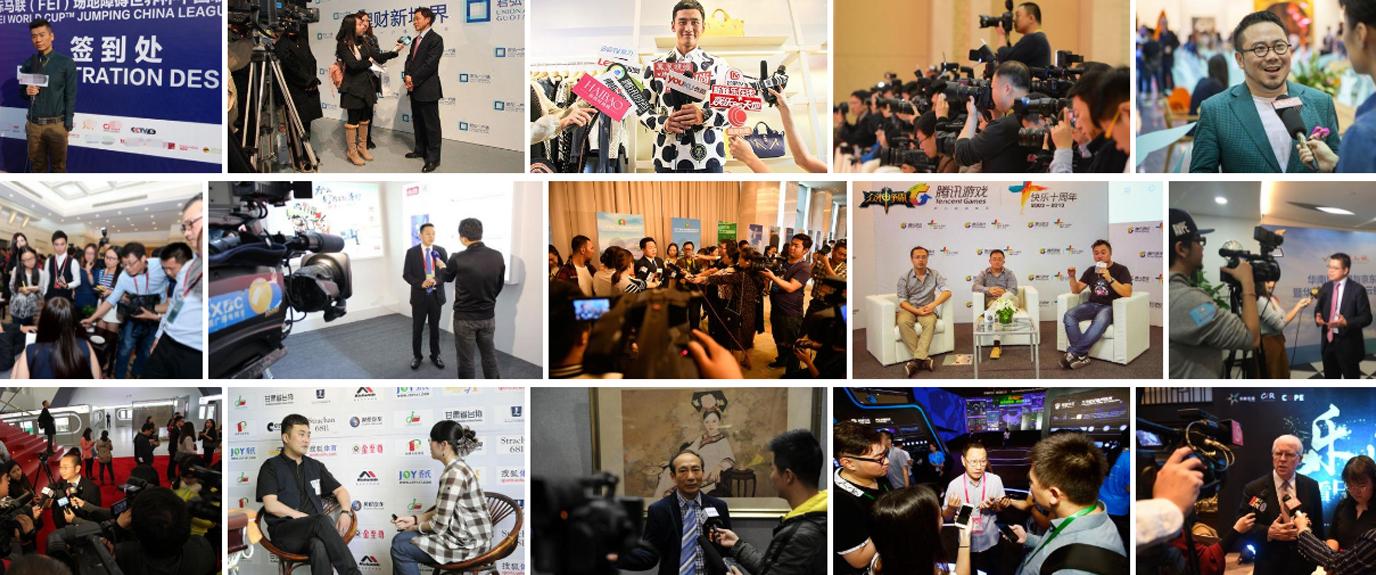 上海媒体邀约:上海媒体邀请管家式服务领跑者