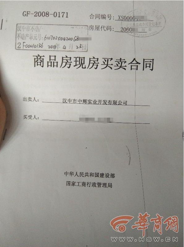 威尼斯人网上娱乐平台市民汉江新城买商铺 70年产权咋变成了40年?