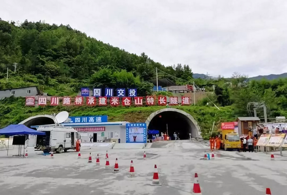 巴陕高速米仓山隧道贯通 巴中1个小时到威尼斯人网上娱乐平台
