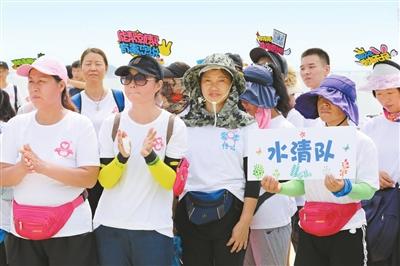 香洲区举办沙滩环保徒步公益活动 清理沙滩垃圾 共护美丽家园