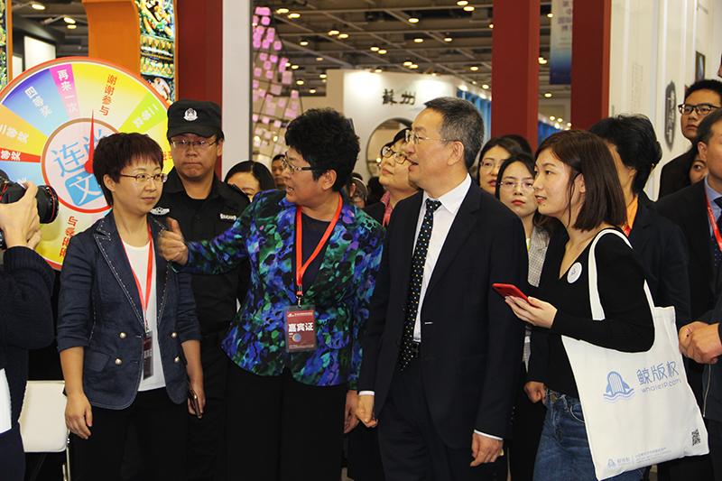 第七届国际版博会隆重开幕,南京全面展示版权发展特色