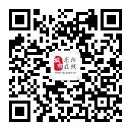 东阳必威体育官方微信