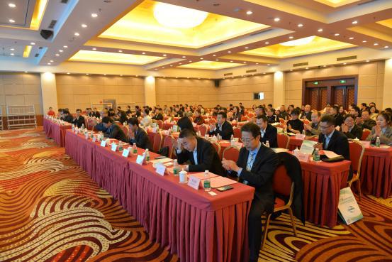 2018国际建筑节能创新发展大会于在北京中土大厦盛大开幕