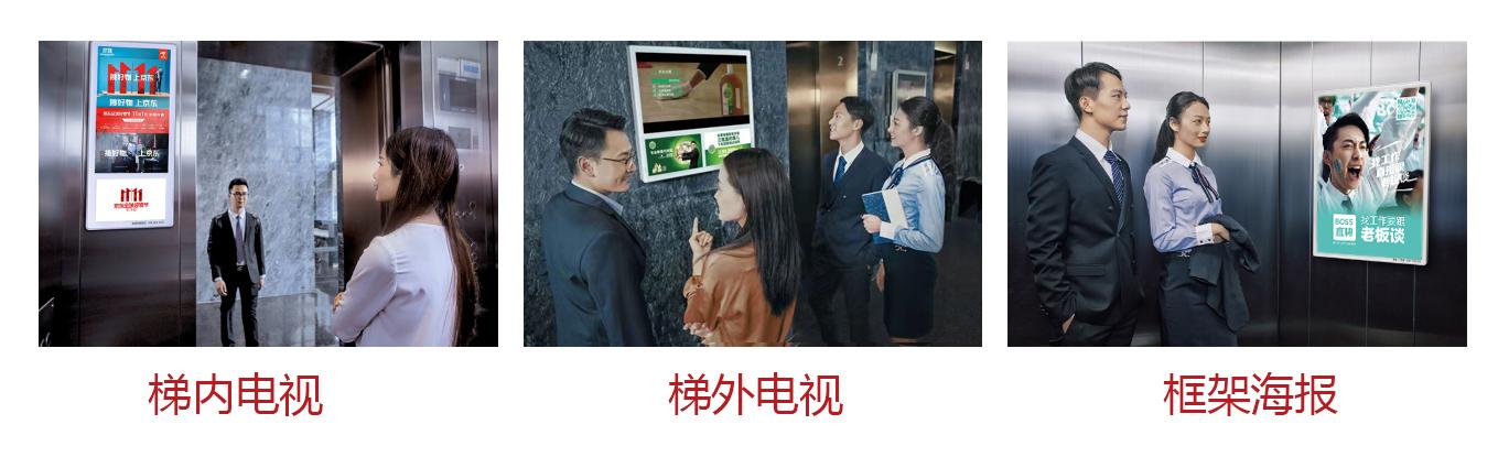 新潮传媒跻身南京主流媒体,梯媒资源量全国第一