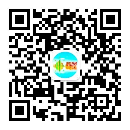 淅川在线官方微信