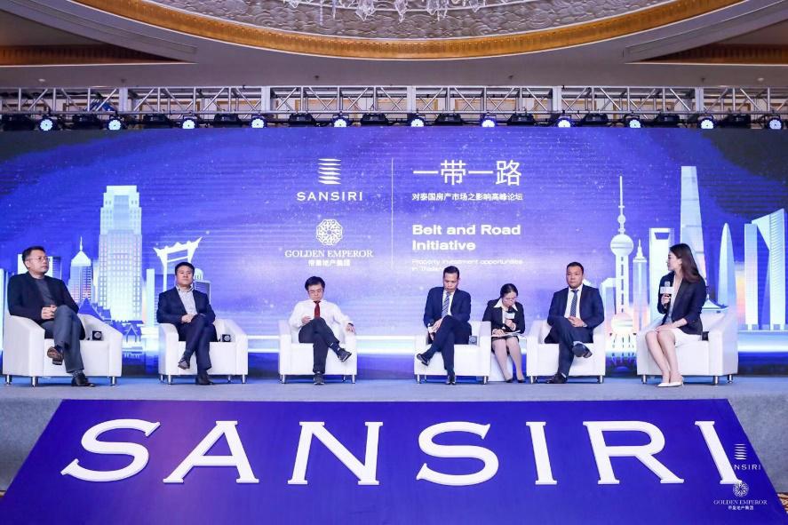 一带一路带来泰国房产投资新机遇 高品质智能住宅XT PHAYATHAI坐享核心商圈, 升值潜力巨大