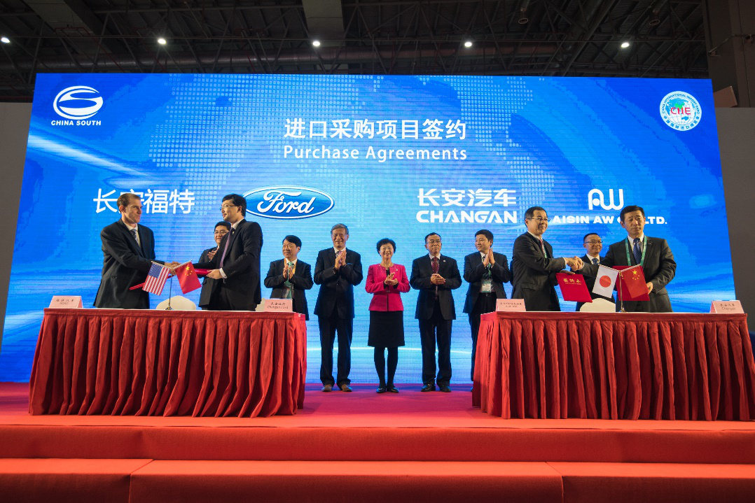 兵器装备集团首届进博会签约超460亿元
