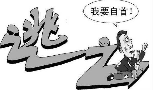 汉台公安规劝3名逃犯投案自首