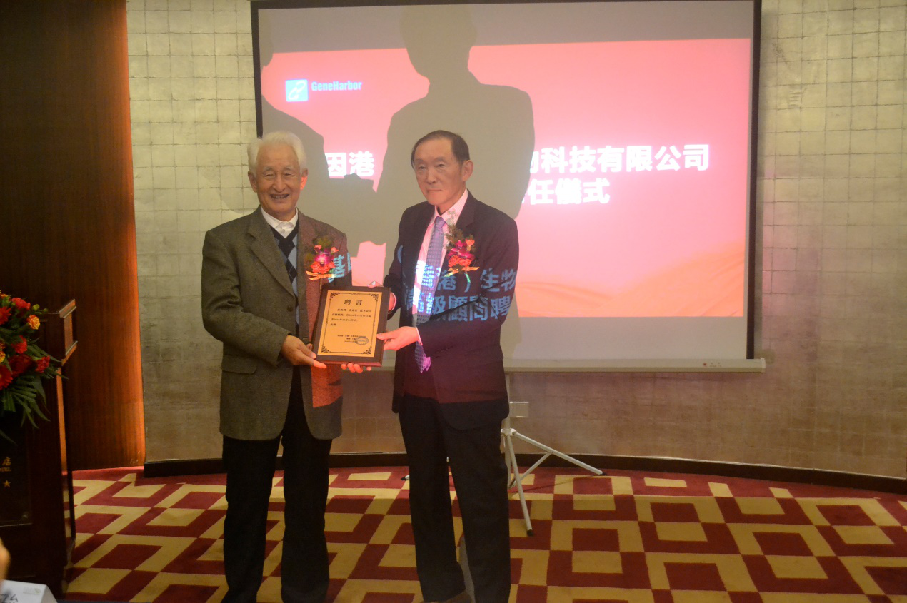 D.基因港NMN系列产品入驻京东,邀100名老人免费加入健康长寿之旅