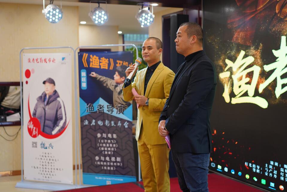 良心做水产,爱心拍影视—记苏娱传媒有限公司总经理杨飞