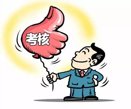 南郑区教体局出台新规:连续两年排名垫底 校长免职