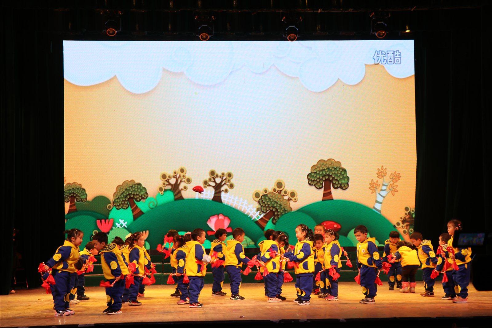 2019年新年图片幼儿园