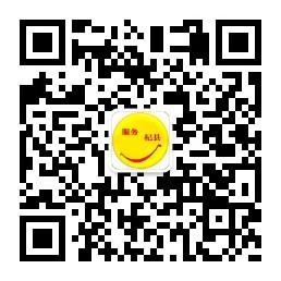 杞县万博体育手机客户端下载官方微信