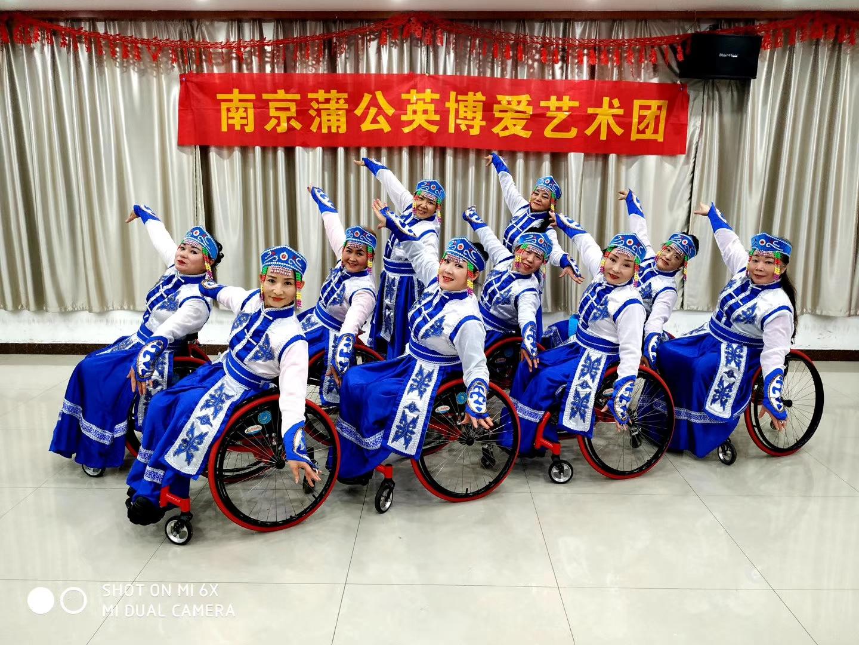 中国公益民心舞蹈爱心大使看望南京蒲公英博爱艺术团团员
