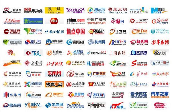 媒体管家:南京网络媒体邀约优势分析