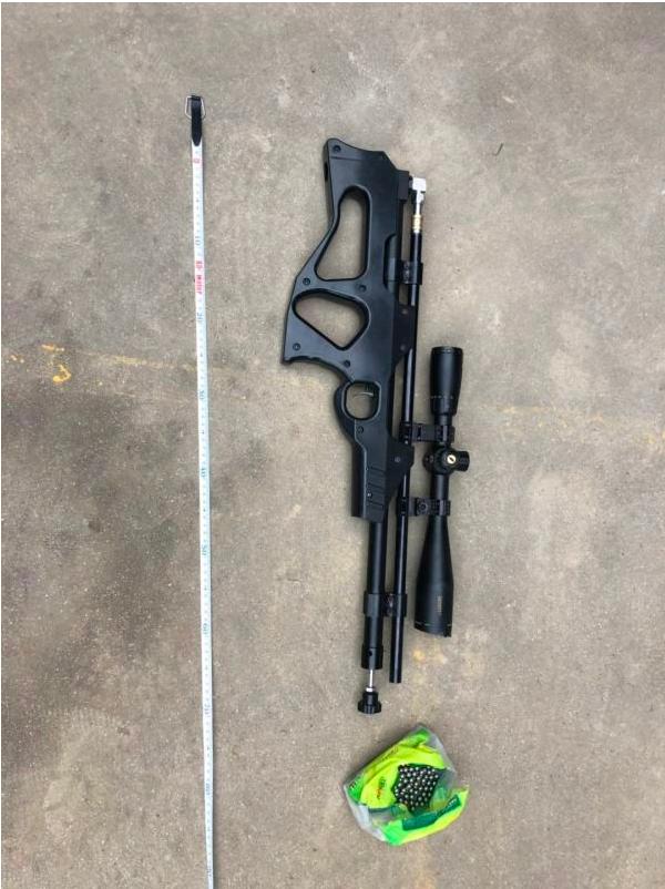 非法购置气枪 汉中一男子被行拘五日